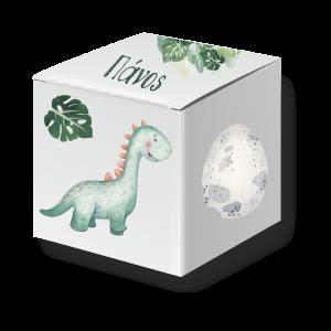 Χάρτινο κουτί 3 Δεινόσαυρος