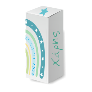Χάρτινο Κουτί 2 Ουράνιο Τόξο
