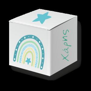 Χάρτινο Κουτί 3 Ουράνιο Τόξο