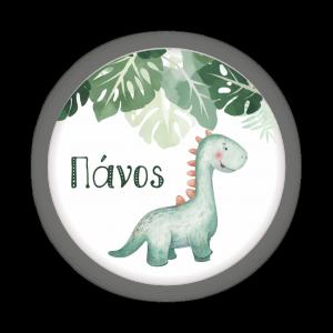 Κονκάρδα Δεινόσαυρος